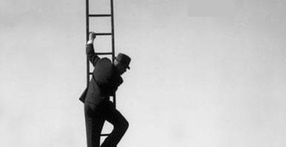 Taking your first steps up the management ladder